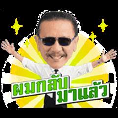 Chuvit: I'm Back