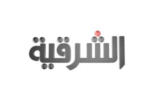 alsharqiya tv live iraq