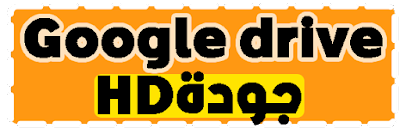 https://drive.google.com/uc?id=0B6vy7SjntyT-S09BSlZpa2l1Nmc&export=download