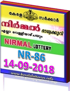 kerala lottery result from keralalotteries.info 14/9/2018, kerala lottery result 14.09.2018, kerala lottery results 14-09-2018, nirmal lottery NR 86 results 14-09-2018, nirmal lottery NR 86, live nirmal   lottery NR-86, nirmal lottery, kerala lottery today result nirmal, nirmal lottery (NR-86) 14/09/2018, NR 86,