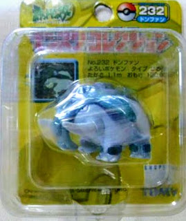Donphan figure Tomy Monster Collection yellow package series