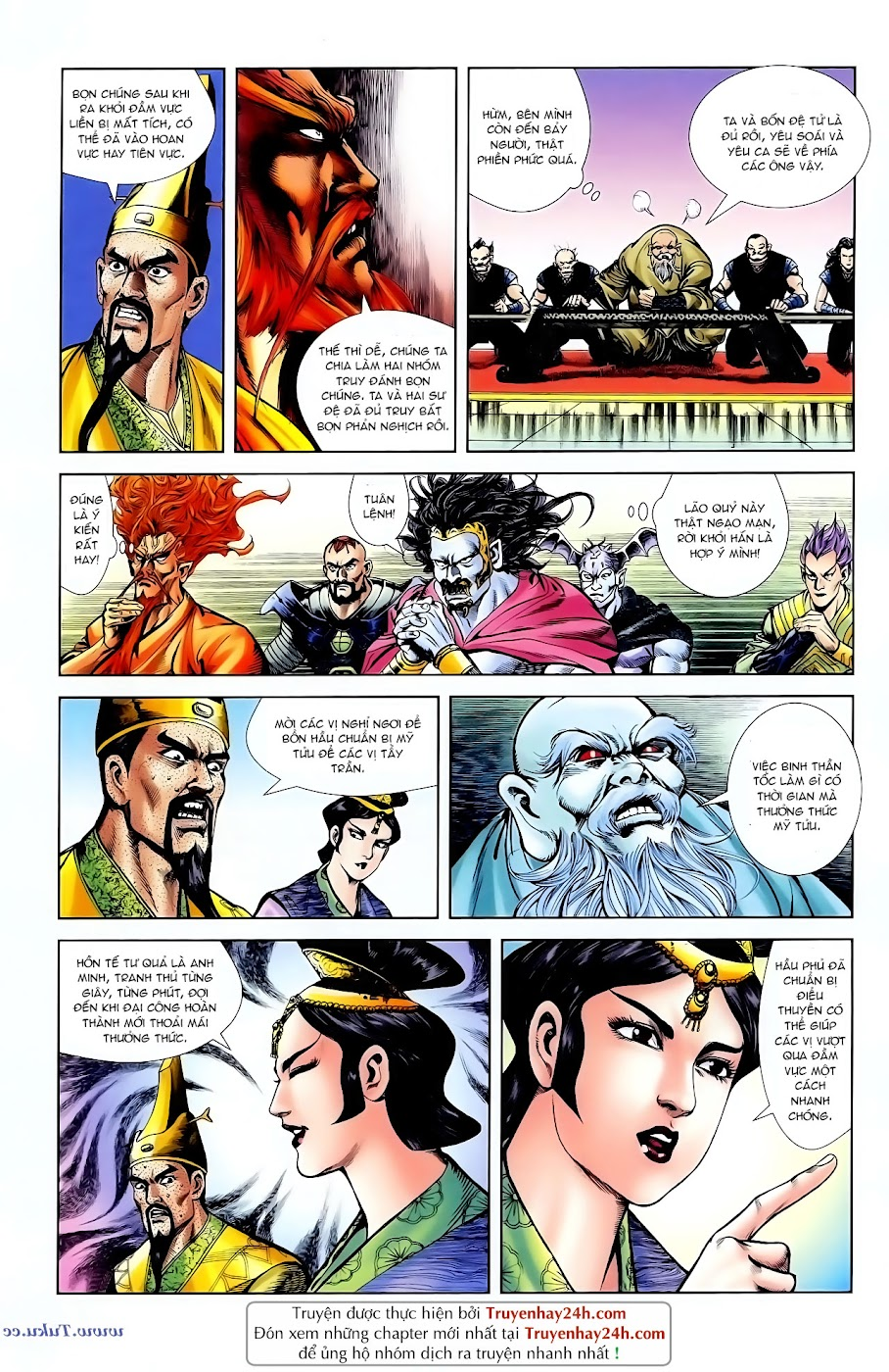 Cơ Phát Khai Chu Bản chapter 96 trang 27