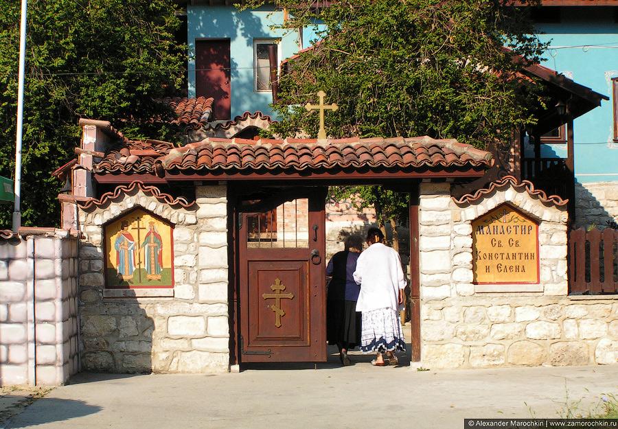 Святые Константин и Елена, Болгария