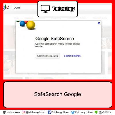 Mengatasi SafeSearch Tidak Bisa Dinonaktifkan
