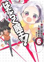 Hataraku Maou-sama! Cover Vol. 06