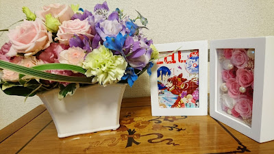 'Ookami Heika no hanayome' chega ao final após 9 anos