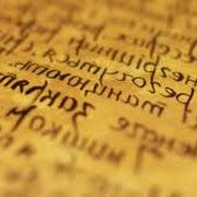 Во время раскопок в Лондоне обнаружены древнейшие рукописи