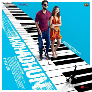 Andhadhun First Review: stars tell how is the movie