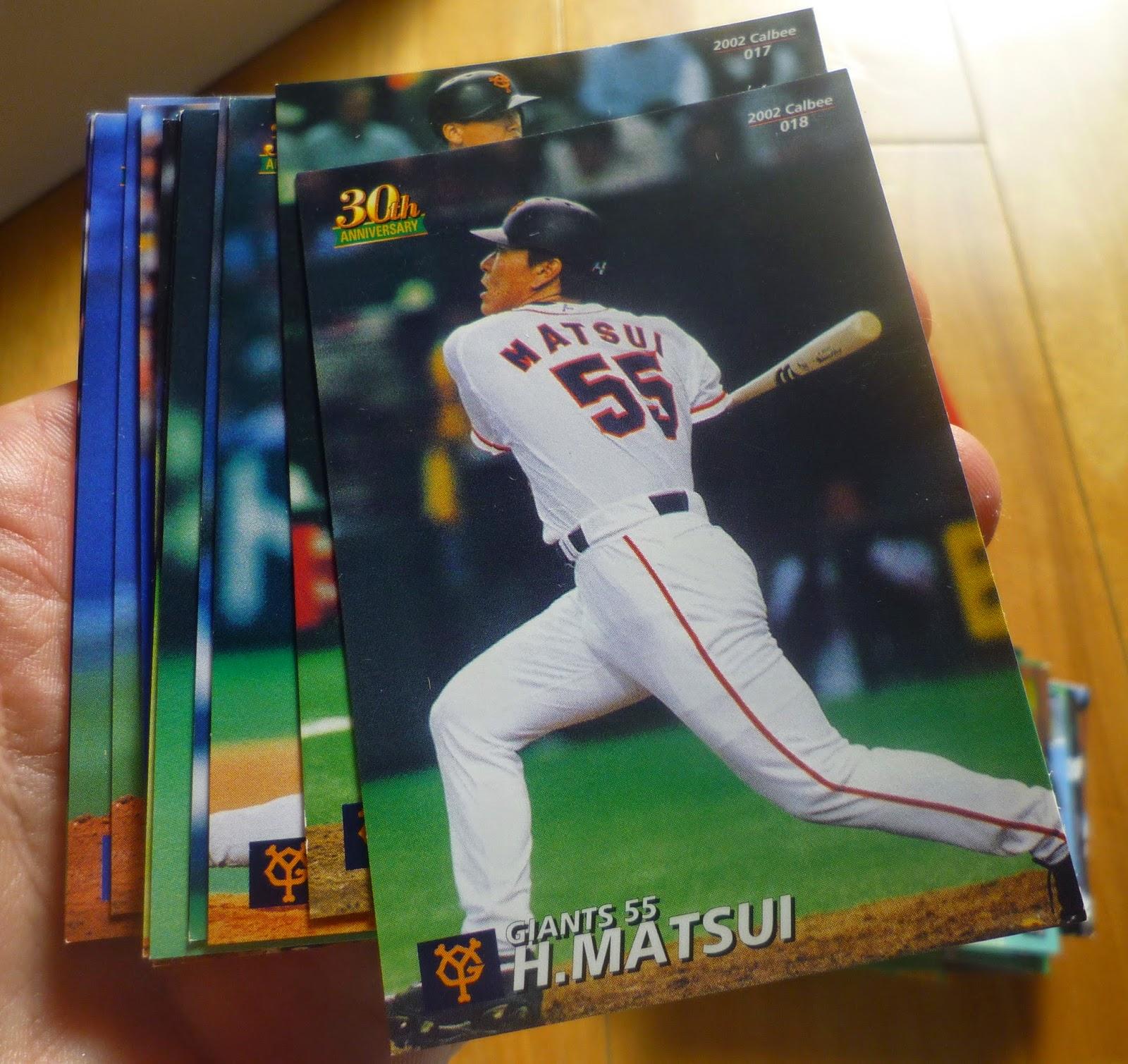 Getting Back Into Baseball Cardsin Japan December 2014