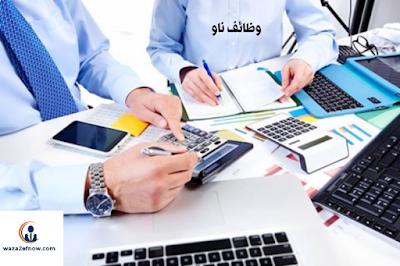 كيفية الحصول على شهادة محاسب قانوني 2019