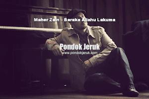 Maher Zain – Baraka Allahu Lakuma