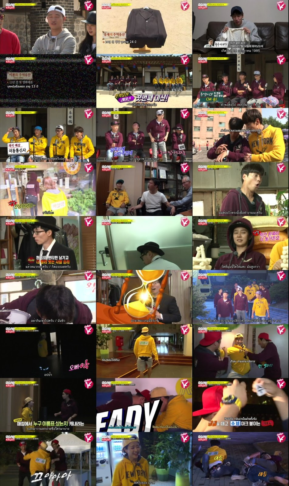 Runningman Sub Thai EP269