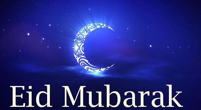मुबारक शायरी स्टेट्स - Eid Mubarak Shayari