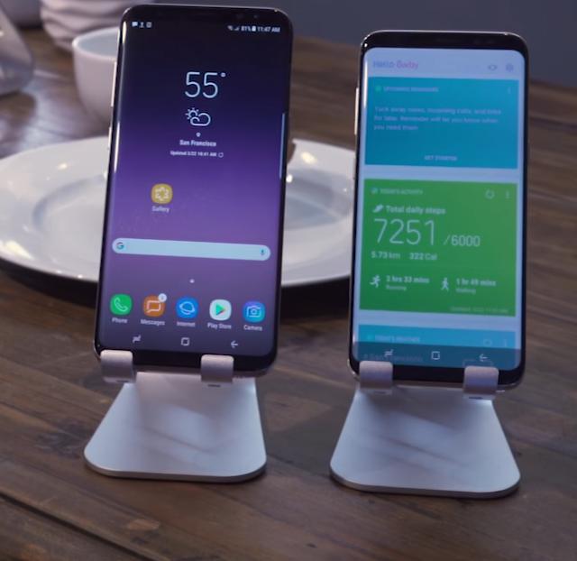 Samsung Galaxy S8 vs Samsung Galaxy S7 size