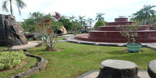 Taman Oval Ladang