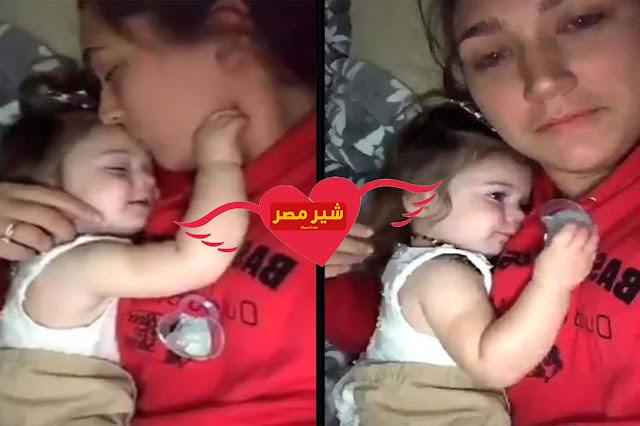 فيديو لطفله تساعدها امها لكي تنام يصل الي مليون مشاهدة على تويتر شاهد الفيديو الان