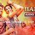 Om Ganapataye Namaha Deva Lyrics Banjo | Nakash Aziz | Riteish Deshmukh