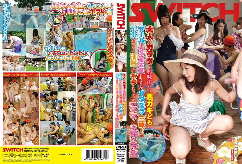 bokep jepang jav 240p 360p SW-291 Rascals Us Of Curious Mischief Enters Samadhi Shrewdly Girls Locker Room Of The Pool To The Body Of An Adult!Sister And Teachers Led Mom Who Chat Yarare If I Off Guard And Because Children