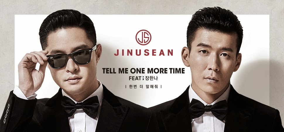 JINUSEAN TELL ME ONE MORE TIME MV Jang Han Na K Pop Star 3  JINUSEAN TELL ME ONE MORE TIME Music Video kim Jin woo Noh Seung hwan YG Entertainment Infinity Challenge Haha Park Myung Soo Yoo Jae Suk SES Sue Kim Hyun Jung Cool Gim Seong Su Yang Dong Geun Epik High iKON's Bobby DJ DOC Seo Jang Hoon iKON Koo Jum Hoe Song Yun Hyeong Kim Dong Hyuk Kim Han Bin BI Jung Chan Woo Bobby Kim Jin Hwan