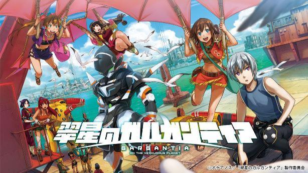 Suisei no Gargantia - Anime Action Fantasy Terbaik dan Terseru