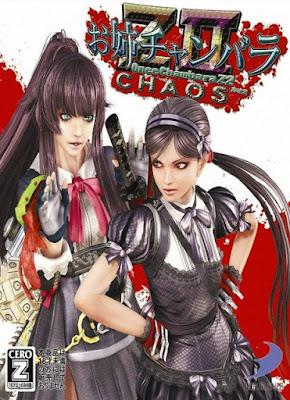 onechanbara z2 chaos saki
