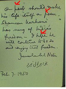 Gandhi handwriting analysis