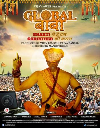 Poster Of Global Baba 2016 Hindi 400MB DVDRip 720p HEVC Watch Online Free Download Worldfree4u