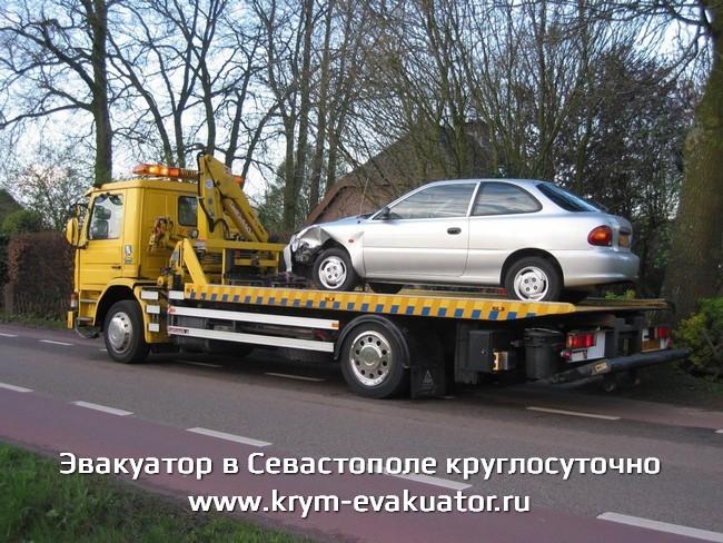 Эвакуатор Севастополь телефон