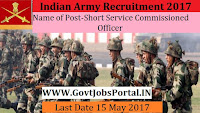 Indian Army Recruitment 2017– 56 Short Service Commissioned Officer