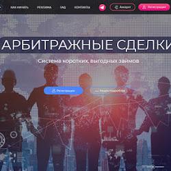 IIC-project: обзор и отзывы о iic-project.com (HYIP платит)