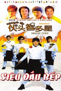 Siêu Đầu Bếp - Magic Chef (2005) [24/24 Tập]