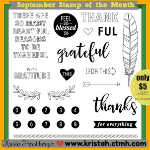 September 2017 Stamp of the Month