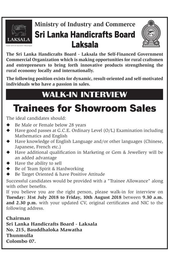Trainees for Showroom Sales Job Vacancy