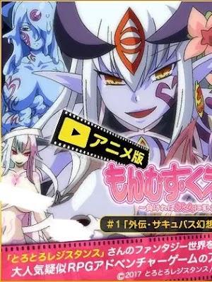 Monmusu Quest! (02/02) | Sub español | Mega