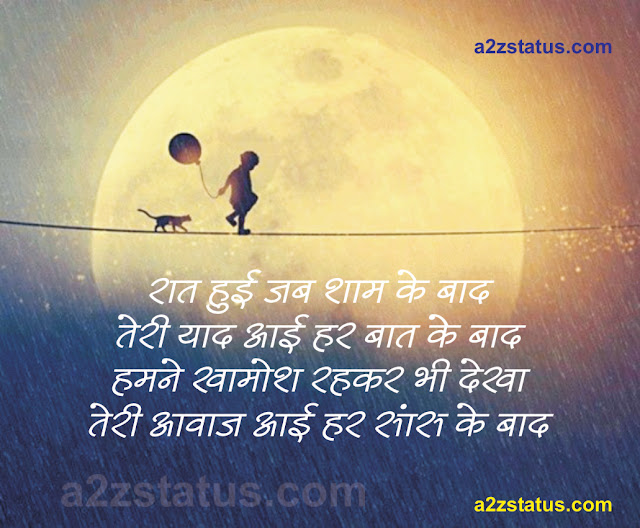 facebook-whatsapp-top-best-latest-new-a-to-z-status-missing-dard-bewfai-dukh-sad-very-sad-shayari-in-hindi-images,-dard-bhari-taklif-shayari-broken-heart-touching-judai-judaai