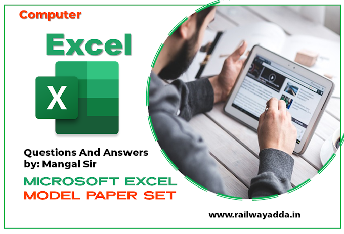 MS Excel Question and Answer | Microsoft Excel Model Paper Set - 06