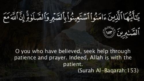 Surah Al- Baqarah:153