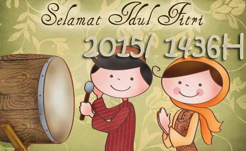 Kartu Ucapan Lebaran Hari Raya Idul Fitri 1436H/ 2015 3