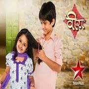 Ek Veer Ki Ardaas - Veera 8th July 2014 Full Episode 465