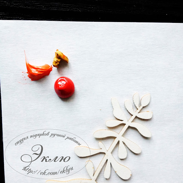 "Лазер39, МК открытка чипборд Студия ""Эклю"" @koshchavtseva_irina @tarasova_dariya"