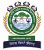 Indira Gandhi National Tribal University (www.tngovernmentjobs.in)