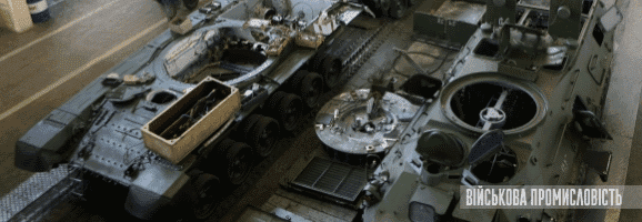 військова промисловість