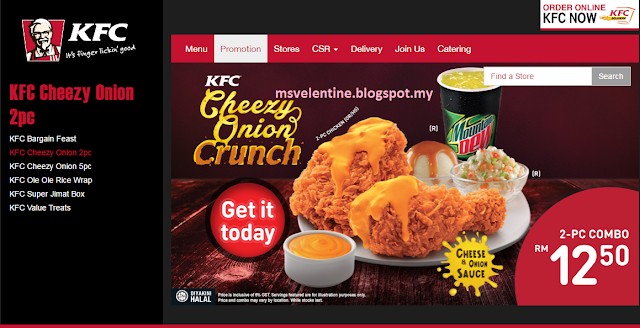 Cpuv -KFC CHEESY ONION CRUNCH-