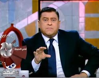 برنامج 90 دقيقه حلقة الثلاثاء 8-8-2017 مع معتز الدمرداش