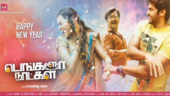 Bangalore Naatkal Review, Box Office Collection - A Remake Disaster