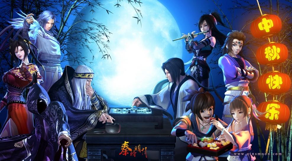 Tần Thời Minh Nguyệt Phần 5: Quân Lâm Thiên Hạ