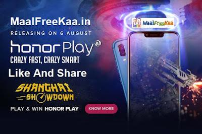 Free Honor Play Phone