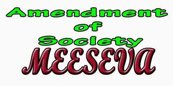 Amendment of Society Apply Meeseva