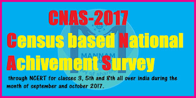 Census based National Achivement Survey-CNAS-2017-Classes 3,5,8th in the month of september-october 2017