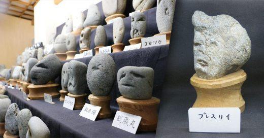 El extraño museo japonés que exhibe rocas que tienen caras
